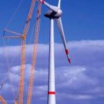Самый высокий ветряк в мире