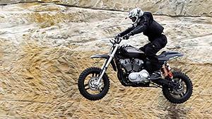 Наивысший прыжок на мотоцикле